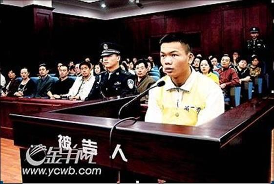 赵文学主任给西北师大数信学院做法制报告